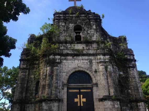 Facade of Bato Church