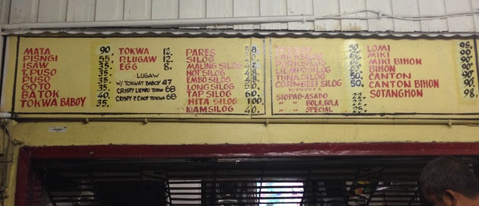 The menu simply translates to... Eyeball (Php90/$2), Cheek (Php55/$1.5), Intestine and heart (Php35/ roughly half a dollar), etc.